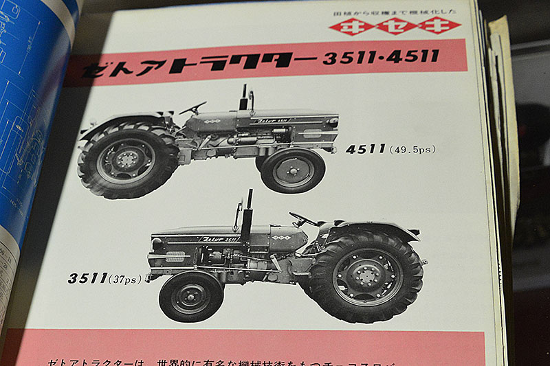 1968年(昭和43年)中頃から1971年(昭和46年)中頃まで販売されていたゼトア4511/3511のカタログは白黒+1色で、フルカラーだった5511のカタログに比べてグッと60年代っぽくなっています。