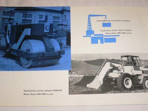 農機だけでなく、建設機械などにも搭載されていたようですね!