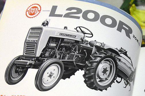 ★車体 名称 L200R 形式 農用四輪トラクタ 全長 2,400ミリ 全幅 1,120ミリ 全高(ハンドルまで) 1,335ミリ 軸距 1.500ミリ 最低地上高 340ミリ 軸距(前輪) 920・1,320ミリ 軸距(後輪) 910ミリ・1,250ミリ タイヤ(前輪) 4.00-15 タイヤ(後輪) 8.3/8-24 重量 910キロ 三点リンク カテゴリー1(三点リンクは特別装備品) 変速段数 前進6段 後進2段 主クラッチ 乾式単板式 駆動方式 後輪駆動 差動方式 デファレンシャルギア式(デフロックつき) 制動装置 一系統左右独立(連結装置つき) 作業機昇降装置 油圧式 最小回転半径 1.9メートル PTO 規格DIN,SAE規格1 3/8(インチ)    エンジン2,700回転/分にて650.95・・・以降読めず ロータリ L200R形1.120ミリ(約3.7尺)・・・以降読めず ★エンジン 名称 Z1100 形式 直列立形水冷4サイクルディーゼル シリンダ内径×行程 88×88ミリ シリンダ数 2 総行程容積 1,070cc 出力 20馬力 2,700回転/分 燃焼室形式 球形燃焼室式 使用燃料 クボタディーゼル重油またはディーゼル軽油 燃料タンク容量 24ℓ 潤滑形式 ギヤポンプによる強制圧送式 始動方式 セルスターター式 ★速度 前進1速 1.18キロメートル/時 前進2速 1.69 前進3速 2.66 前進4速 3.84 前進5速 6.55 前進6速 14.90 後進1速 1.70 後進2速 3.85