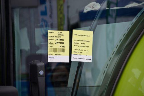 窓ガラスに貼ってある行き先票です。行き先はJPTMKということは日本の苫小牧 重さは8.560kg(重い!!) 確かに大きなトラクターですから、段ボールに入れて・・・というわけにいきませんよねぇ・・・こうやって窓ガラスに伝票を貼って送り出すんですね!