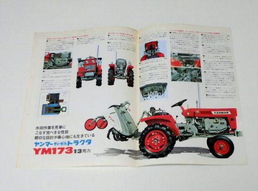 水冷単気筒横型エンジンです。YM1300Dは水冷立形のようなのでここは少し違いますが、同じ13馬力、同じような顔、同じ水冷ということでYM173とYM1300Dには関連性があると考えられないでしょうか?