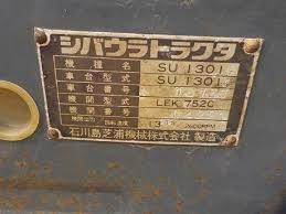 同じくネットで探してきた銘板。 機種名 SU1301 車台型式 SU1301 機関型式 LEK752C 機関出力/回転速度 13ps/2600rpm