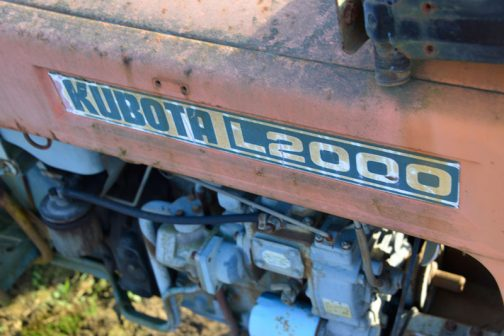 また、同じ「久保田鉄工最近10年の歩み(創業90周年)」に、1973年にL型シリーズの完成を見たことを伺わせるような記述があるので、L2000は1971年〜1973年あたりの生まれだと考えられます。