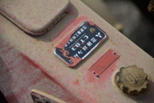 三菱耕耘機CT83 ハンドルの付け根部分に銘板があります。