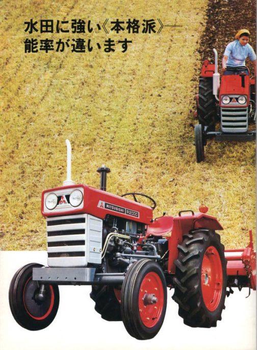 591番というのは相当古いです。どちらかといえば三菱製品機種別生産年度一覧表にある、R2000の生産年度、1967年〜1969年(1970年?)というところがぴったりです。付近のもので言えば・・・