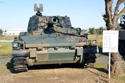以前戦車学校で見た74式自走105mm榴弾砲には・・・