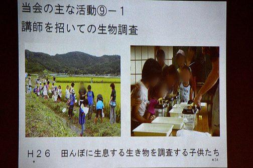 単なる僕の印象ですけど、笠間とか八郷とか、茨城県内陸の地域のほうが生き物や自然環境というものを前面に出し、一般の人を巻き込み成功している感じがします。