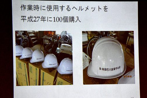 驚いたのは作業用のヘルメットを100個買ったというところです。ずいぶん人がいるんですねえ・・・一度に参加する人数は100人近いみたいです。