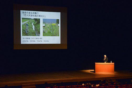 優良事例発表会はまず、茨城県知事賞を受賞された、笠間市の「泉・南部巴川流域守る会」の発表でした。