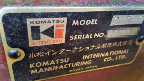 ああ!真岡工場で作っていますね!