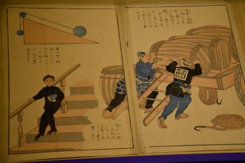 具体的に何が変わったか・・・と言えば教育が変わりました。近代的な学校制度を整えたということのようです。子供たちは寺子屋から学校に通うようになりました。これは文部省が製作・出版したとされる「教育錦絵」。力とエネルギーの関係の絵でしょうか・・・考えてみれば江戸時代から寺子屋などの教育によって日本人の識字率は驚異的な水準にあったといいますし、どういうわけだか明治になると「西洋の代名詞」と捉えられたのか物理ブームが起きたのだそうです。その物理をわかりやすく描いていますよねぇ・・・確かにこのような錦絵があったら、普段生活している上で不思議に思ったことをズバッと解決してくれるような気持になります。