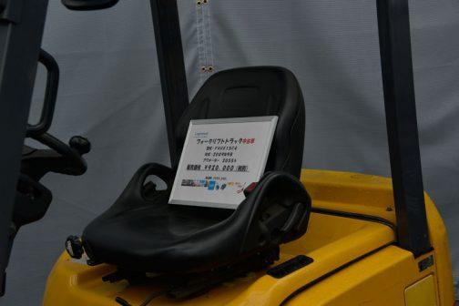 なぜかシートだけ写真撮っています。 ロジスネクストユニキャリア株式会社 フォークリフトトラック中古車 FHGE15C4 2009年9月 2055h 税別販売価格 ¥920,000