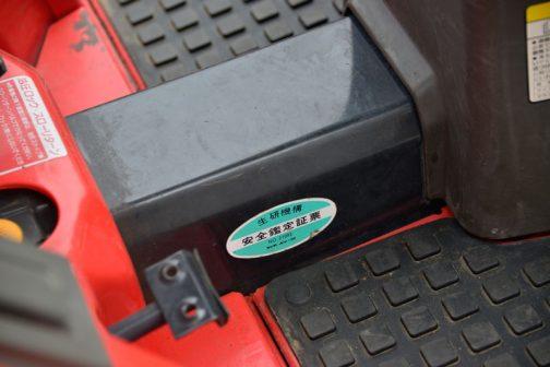 農研機構の登録は1996年で 主な仕様としては常時4輪駆動 機関:13PS/2600rpm,658cc となっています。