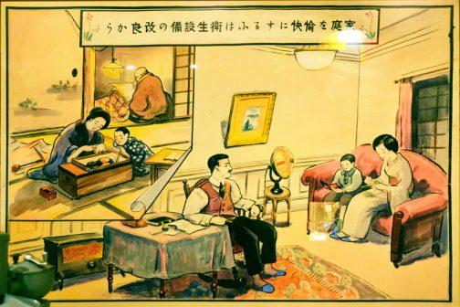 『家庭を愉快にするには衛生設備の改良から』 家に帰っても同じく火鉢じゃどうしようもないでしょ?電気ですよ。電気・・・と、今までの日本の標準的な生活を「不衛生である」と、切って捨てています。