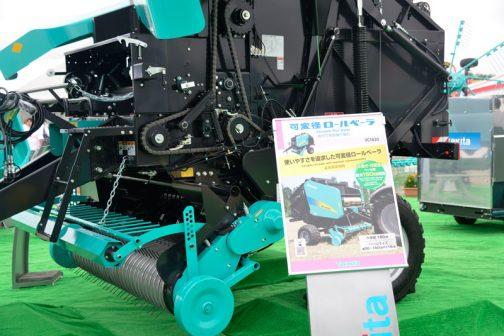 可変径ロールベーラー VC1620 使いやすさを追求した可変径ロールベーラー 芯巻き・可変径 ベール幅 最大160cm対応 作業幅180cm ベールサイズφ80〜160cm×118cm