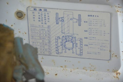 給油図。こういうの、昔のトラクターに多いですよね。