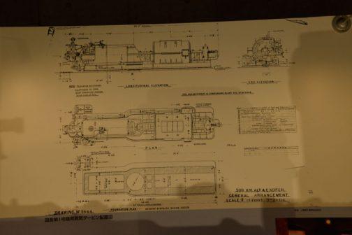 こちらは国産第一号陸用蒸気タービン配置図。 500kwと書いてあるのですが、先の水力発電所のスケールからすると相当小さいですよね・・・