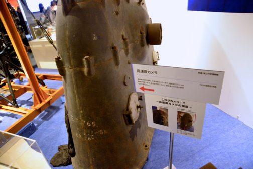 このカウベル、高感度カメラだそうです。 高感度カメラ 1930(昭和5)年 栖腹豊大郎が開発した高速度カメラⅡ型で、毎秒4万5千コマの撮影が可能である。航空研究所において、航空機の空力学の研究などに使用された。 とあります。 中に大きなはずみ車が入っていて、そのはずみ車に4mのフィルムが巻かれ、高速で回転させるようです。防爆、危険防止のためにこのような釣り鐘型のボデイが備わっていて、ボディの小さな隙間から入った光で露光する・・・そんな作りだそうです。