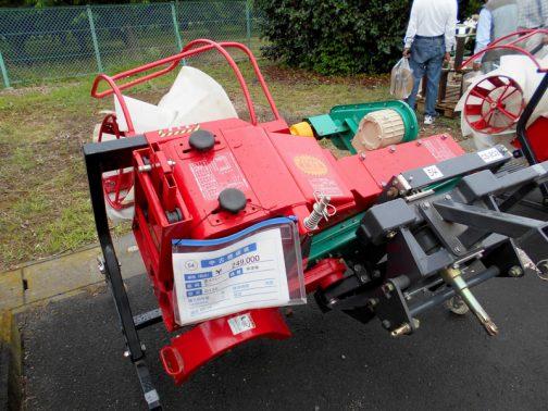 冨士トレーラーあぜぬり機 D135 中古価格(税込)¥249,000 Bヒッチ