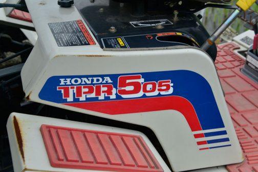 ホンダ田植機TPR505 間違いなくホンダと書いてあります。