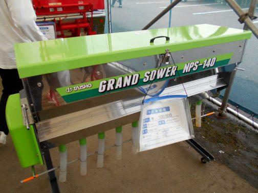 奥の手前のタイショー・グランドソワー NPS140 中古税込価格 ¥100,000 同じ型の商品でも状態によって値段が違うのですね。