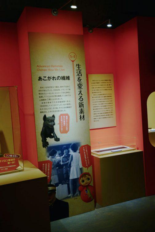 ここからは天然由来のものの代替としての素材です。 生活を変える新素材 あこがれの繊維 きれいな光沢をもつ絹は、欧米ではあこがれのまとでした。1892年、フランスで発明されたレーヨンは、セルロースを化学的に処理して作られる「再生繊維」で、日本では人造絹糸(人絹)とよばれました。  本来の意味での合成繊維第1号は、1935年にアメリカのヂュポン社が発明したナイロンです。その後、次々と合成繊維が開発され、人々の生活を変えました。 釣り糸やストッキングに使われているナイロンです。それだけではなく、僕たちは様々な合成繊維にお世話になっています。 繊維と関係ないですけど、隣の素材は合成ゴム。空気入りタイヤの発明で用途が広がった天然ゴムの代替に世界各国で研究され、ここで展示されているのは日本最古の合成ゴム、1942(昭和17)年のものだそうです。