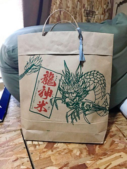 それから米袋トートバック。