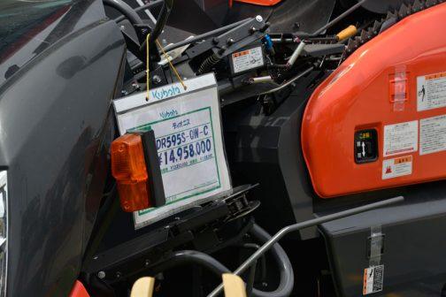 クボタのコンバインDIONITH、DR595S-QW-Cです。 気になるお値段は、ディオニスDR595S-QW-C 販売価格(税込)¥14,958,000 となっています。