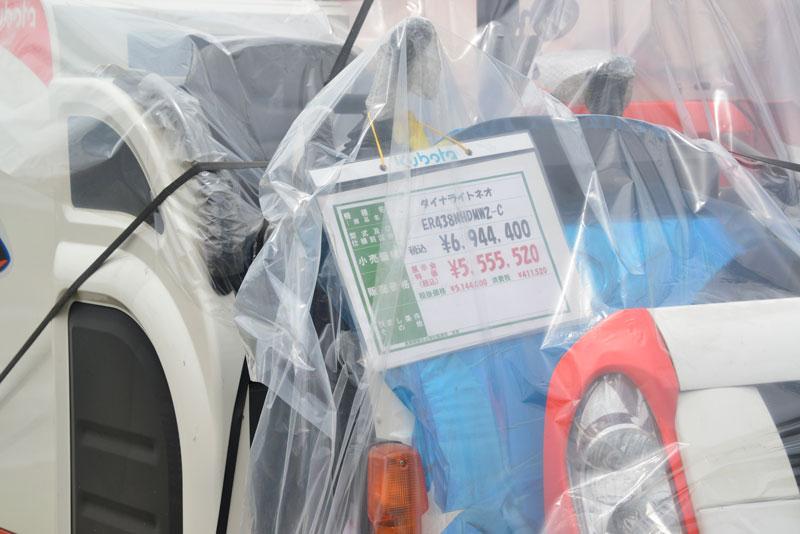 気になる価格は ダイナライト ネオ ER438NHDMW2-C 小売価格 税込 ¥6,994,400 展示会特別価格 税込 ¥5,555,520 2割引ってところでしょうか・・・