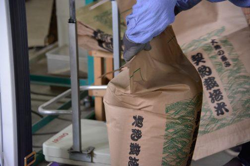 製品の玄米は計量後、口を閉じて・・・