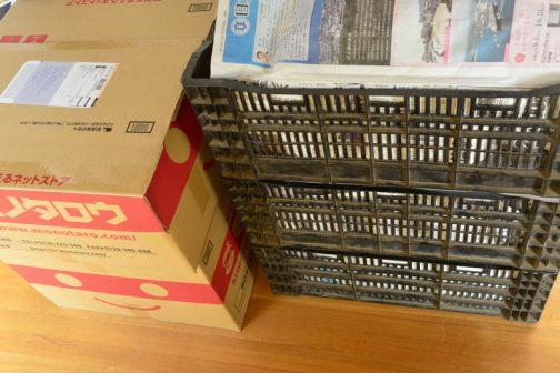 前回と違い、一つ一つの量が多いので、重くなるのが難点です。コンテナ3つとモノタロウの箱2つにいっぱい入っています。