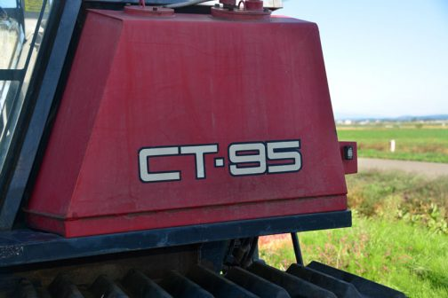 農研機構のサイトで検索してみたのですが、1996年に120馬力のCT-120というものが登録されているだけで、CT-95は見当たりませんでした。