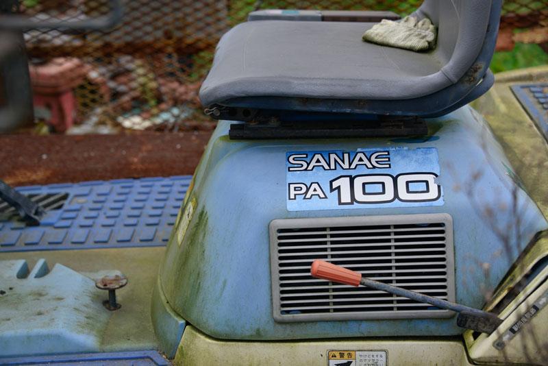 しかし、僕の見た機体はSANAE PA100です。