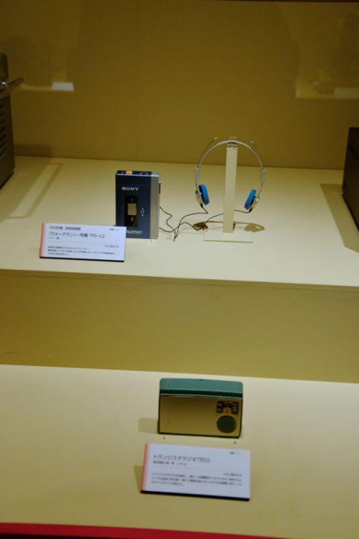 光や音で伝える技術、だんだん現代に近くなっていきます。上は「ウォークマン」一号機TPS-L2 1979年 世界初の携帯型ステレオカセットプレーヤー。 音楽を個人で、どこでも楽しむことが可能となり、リスニングの携帯を変え、一つの文化を生み出した。 下、トランジスタラジオ TR55 1955(昭和30)年 東京通信工業 日本初のトランジスタラジオ。普及版のラジオにする ため、日本発の高周波トランジスタを開発し、使用している。 とあります。