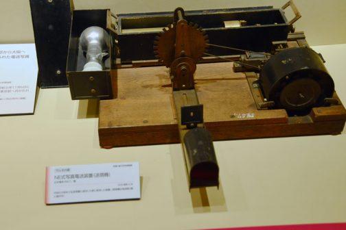 NE式写真電送装置(送信機)日本電気製 1926(昭和3)年 丹波保次郎らが初めて電送実験に成功した時の装置。