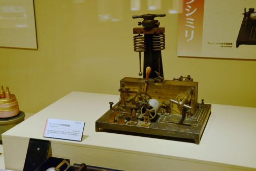 アーリンコート生写真電信機 プレゲ社製(フランス)1872(明治5)年頃 日本に現存する最古のファクシミリ装置。1977(明治10)年に三条太政大臣が工部大学校を巡覧した際、エアトン(William E.Ayrton)が本機を実演している。