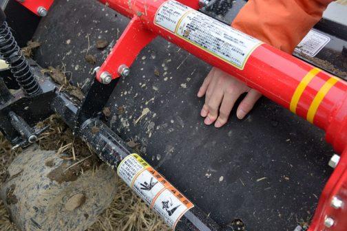 どうして軽いのか・・・Sさんはロータリーの外側カバーの大きな部分がゴムでできているからと考えているそうです。このように押すと凹みます。振動で上下したり、土隗があたる事によって動くことで泥や土が付着しても自然に落ちるようになっているみたいです。
