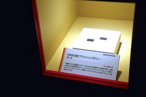 中の空間は広がっているはずですが、展示がどんどん小さくなって行きます。 NAND型フラッシュメモリー 半導体による不揮発メモリーでありながら低価格で大容量を実現し、国産で初めて世界標準メモリーとしてデファクトスタンダードとなった。現在では、スマートフォン、タブレット端末、デジタルスチルカメラ用メモリとして多用されている。 とあります。もちろん記録媒体も先ほどのコンピューターと同じように巨大なものから小さく大容量のものに変わっていっているのは、僕も目にしてきました。初めのうちはデジタルカメラの記録媒体は小さな機械式のハードディスクでしたもんね!