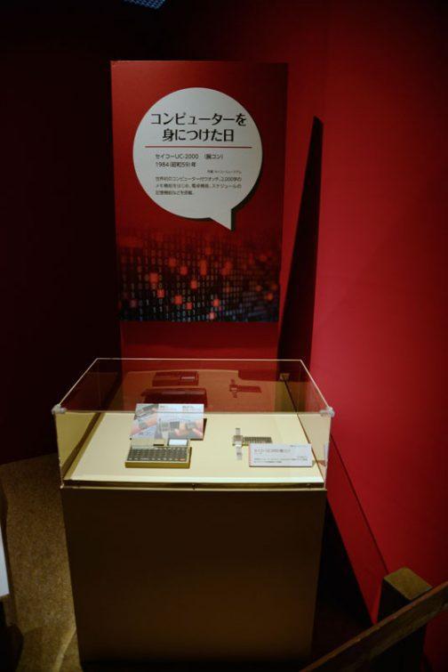 コンピューターを身につけた日 セイコーUC-2000(腕コン)1984(昭和59)年 世界初のコンピューター付ウオッチ。2000字のメモ機能をはじめ、電卓機能、スケジュールの記憶機能などを搭載。 とあります。今ならこんな機能を「コンピューター」と表記しないでしょうが、当時はそんな感じだったのでしょうね。これは知らないなあ・・・