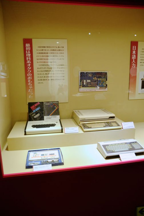 たくさんキーボードが並んでいます。 壁のパネルは・・・ 最初は理科系オタクのおもちゃだった 大型計算機が実用化されても、個人で使うことは夢であった。小型電卓に必要なLSI(大規模集積回路)の開発のため、日本のビジコン社から派遣された嶋正利と、インテル社が共同で生み出したのがインテル系プロセッサの元祖intel4004である。  1970年代の中頃にはプロセッサを組み込んだワンボードとよばれるコンピューターキットなどが発売され、個人でも手が届くようになった。特に何かに役立つわけではなかったが、多くの若者がプログラミングの魅力に取り憑かれ、後に情報家技術を担う人材となった。 とあります。