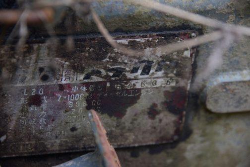 クボタL20銘板です  クボタ 農用 トラクタ 形式 L20 車体番号 ◯◯◯◯ エンジン形式 Z-1000形ディーゼルエンジン 排気量 998cc 出力 20PS 回転数 2700rpm 前進6段 後進2段 あと読めず