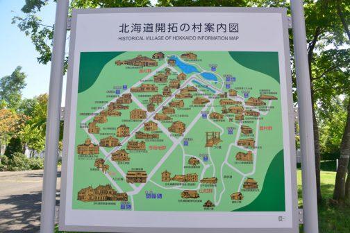 北海道開拓の村(ほっかいどうかいたくのむら、英称:Historical village of Hokkaido)は、北海道札幌市厚別区厚別町小野幌(野幌森林公園内)にある野外博物館で、明治の頃の建物がたくさん移設されている魅力的な施設です。