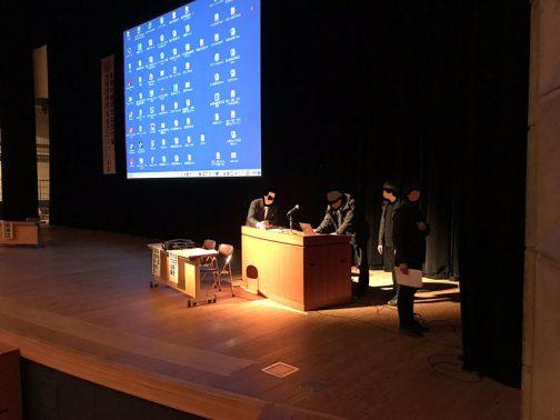 ステージの上では既に【茨城県土地改良事業団対連合会長賞】の延方・水の郷を育てる会のセッティングが始まっています。