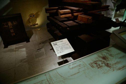 幕末に輸入された工作機械 堅削盤(たてけずりばん) 1863年 NSBM(オランダ蒸気船会社)製 上下動する刃物で工作物に溝を切る機械。1863(文久3)年、幕府の注文によりオランダで製作され、長崎製鉄所に納められた。その後集成館、深川造船所、若松車輛会社で使用され、1998(平成10)年までの130年以上の間現役で稼働し続けた。 とあります。明治時代の工作機械というのでもビックリですが、その後平成まで使われていたことにもビックリです。