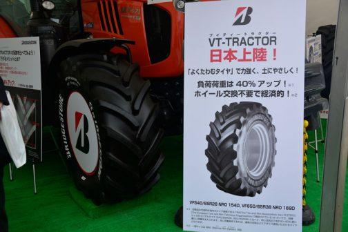 日本上陸・・・日本のメーカーですが、海外で生産しているのでしょうか?