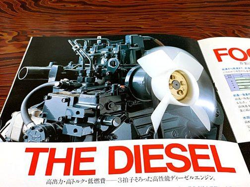 B-10がブルトラB5000の正統な後継者であると思う理由その2。それはエンジンです。