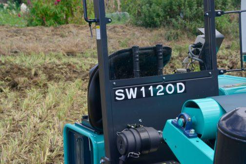 SW1120D ラップマシンはすべてこの場所に型番が記載されています。