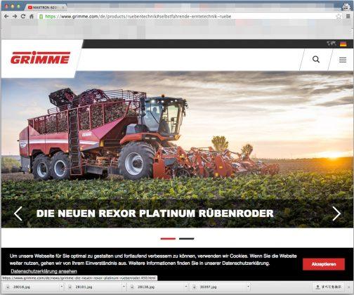 しかし、一瞬の印象はあやふやで雲を掴むようなもの。「知る」ということに関して記録の残る写真は強みがあります。 調べてみるとWEBページがありました。大きな収穫機をおそらくですが専門に作っている会社のようです。
