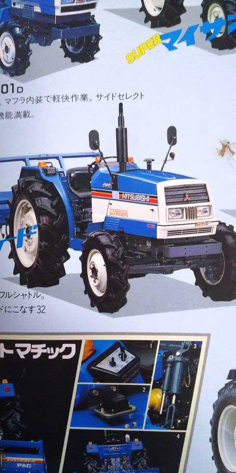 MT3201Dというのもありました。