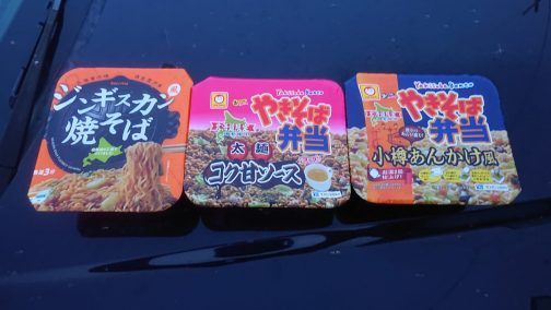 北海道出身のセイコーマートオリジナル。ジンギスカンのタレもいくつか種類があってスーパーでちゃんと売ってるくらいですから、こだわりの味なんでしょうねぇ・・・